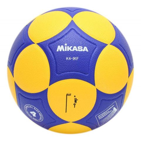 Mikasa-Animo-Kofbal-Zaal--Maat-4-2107131153